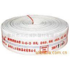 橡塑40-20消防水带 消防水带