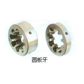 板牙 哈尔滨 M10 哈量 成量 哈螺纹 刃具 螺纹工具