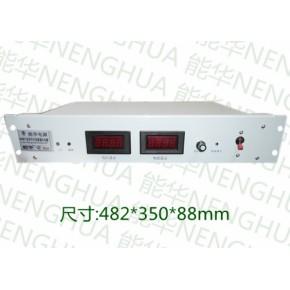 大功率可调开关电源   开关电源改可调   可调电压开关电源   可调直流电源   可调电源模块