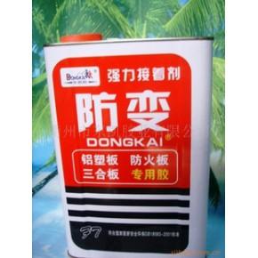 氯丁型万能胶 102 防变万能胶