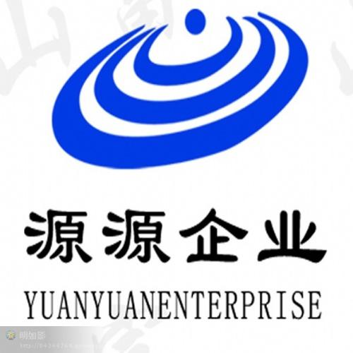 广州市顺龙贸易有限公司
