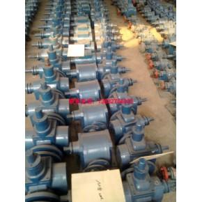 齿轮泵_齿轮泵价格_齿轮泵图片-高质量齿轮泵频道