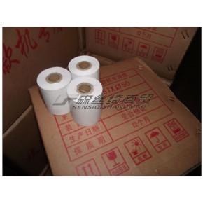 超市、餐饮类小票纸、收银纸、热敏纸批发零售 南京城区可免费送