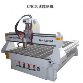 北京雕刻机、广告雕刻机,木工雕刻机