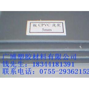 抗静电pvc板;广博生产pvc板;彩色pmma板;
