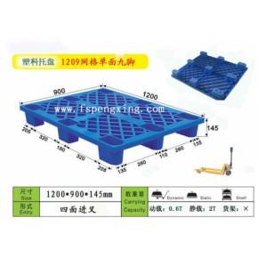 厂家销售塑料地台板、塑料托盘,产品全,价格优