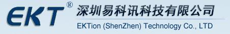 深圳易科讯科技有限公司
