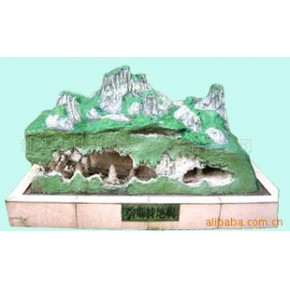 地理模型 广州