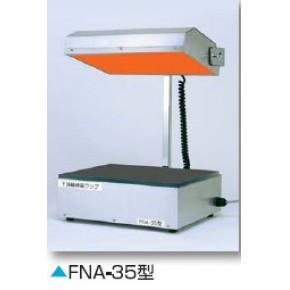 牛顿环检查灯FNA-35