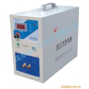 高频焊机、高频感应加热设备