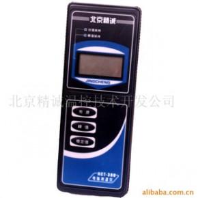 HCT-300便携式测温仪
