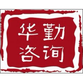 湖北武汉工程结算及竣工结(决)算报告的编制与审核审计