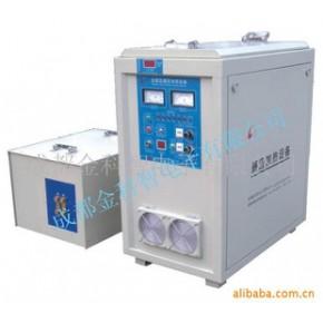 全固态感应加热设备.高频电源.高频熔炼设备