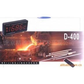 D-400大屏幕电脑化测温仪
