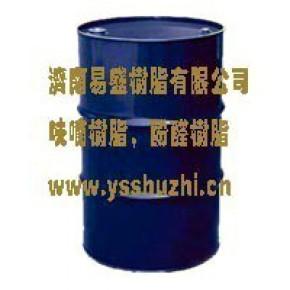 191树脂|不饱和聚酯树脂|不饱和树脂