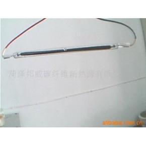 碳纤维石英电热管 邦威 根据客户提供尺寸