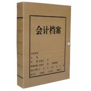 冀兴久久档案盒厂家为您提供多种型号的会计凭证盒、会计档案盒