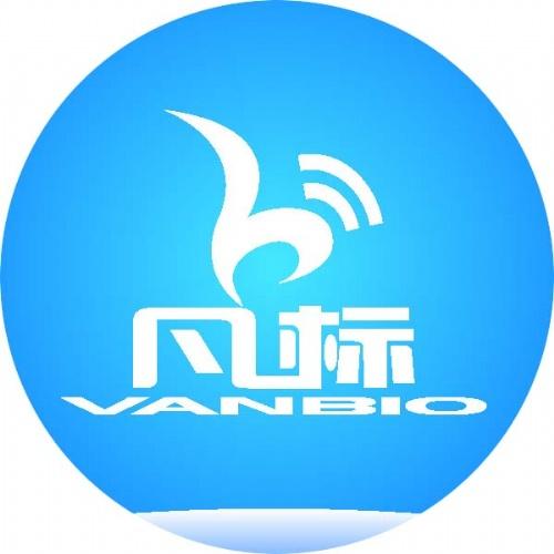 西安凡标电子科技有限公司