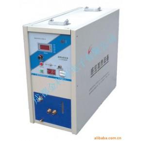 供应高频感应加热设备、高频焊机、高频淬火机