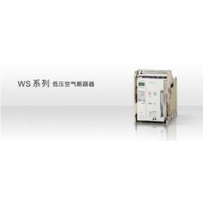三菱低压电器