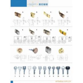 BSEN 1303 铜锁芯