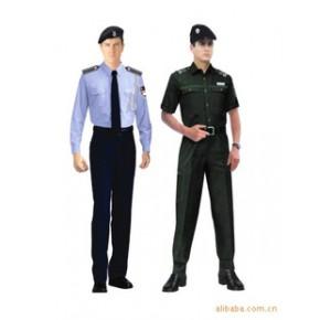保安衬衫 订货 凯怡 保安服
