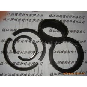 分瓣石墨环 样品 标准件