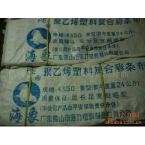 PE彩条布 广东 PE 丝带编织制品