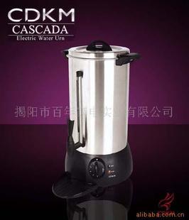 不锈钢电热水桶 cdkm