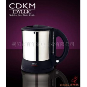 高级名牌不锈钢电热水壶 CDKM