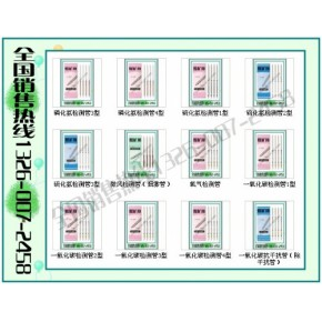 生产厂家:气体检测管