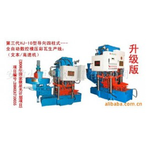 彩瓦喷涂设备 瓦片机械