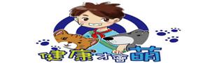 深圳市安多福動物藥業有限公司