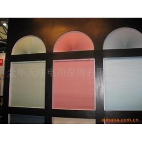 专业生产蜂巢帘/窗帘 半透明型