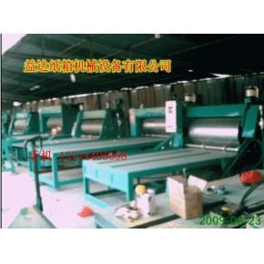 广东东莞二手纸箱机械,深圳二手纸箱机械,广州二手纸箱机械