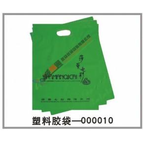 深圳塑料袋厂家