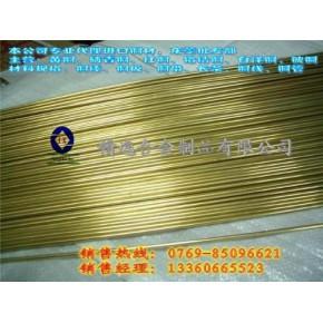 进口黄铜用途介绍 C3710黄铜化学成分