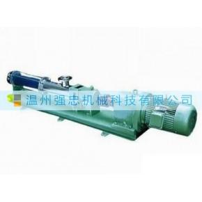 不锈钢G型单螺杆泵