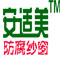 宁波安适美纱窗材料批发中心