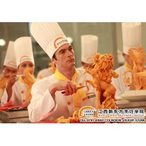 学什么技术好 江西新东方烹饪学院高薪就业