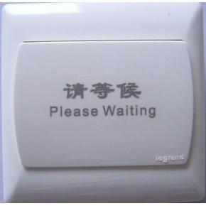 杭州塑高激光打标加工激光刻字加工镭射加工