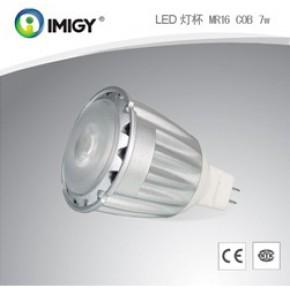 LED大功率射灯报价|LED大功率射灯提供|宜美电子