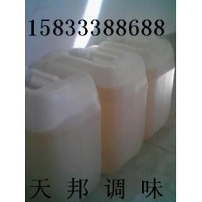 平乡县天邦调味食品有限公司