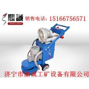 环氧地坪打磨机 环氧施工打磨机 水泥无尘打磨机