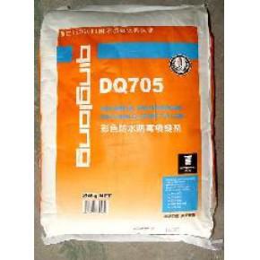 九江防水材料DQ705彩色防水防霉填缝剂