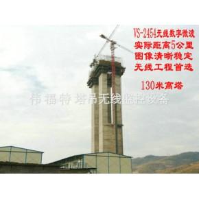 深圳伟福特科技帮您实现零线路