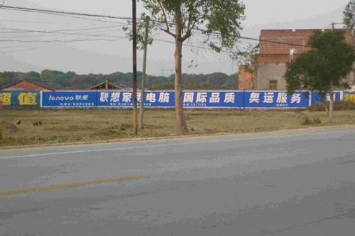 广州墙体广告公司 找亮剑 专业 规模大