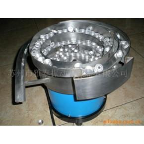 铝盖振动盘 雅泰 瓶盖行业