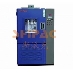 SHIPAC氙灯老化试验箱国内外知名品牌 斯派克专业生产制造