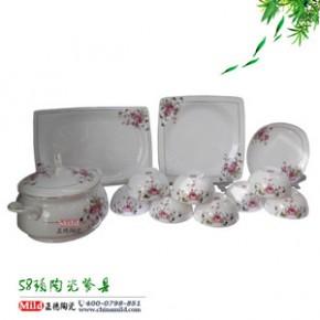 景德镇陶瓷餐具骨质瓷礼品餐具